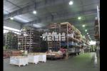 Аренда складских/производственных помещений