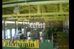 Аренда производственного помещения/склада