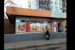Помещение метро Выхино